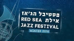 פסטיבל ג'אז בים האדום - חורף 2016