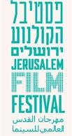 פסטיבל הקולנוע ה-31 ירושלים
