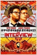 """הסרט """"The Interview"""" לא ישוחרר לאקרנים"""