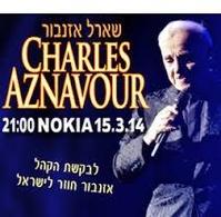 שרל אזנבור חוזר להופיע בישראל