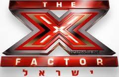 אומני CastingOnline יש לכם את X FACTOR ??