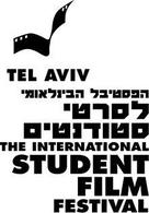 הפסטיבל הבינלאומי ה-16 לסרטי סטודנטים